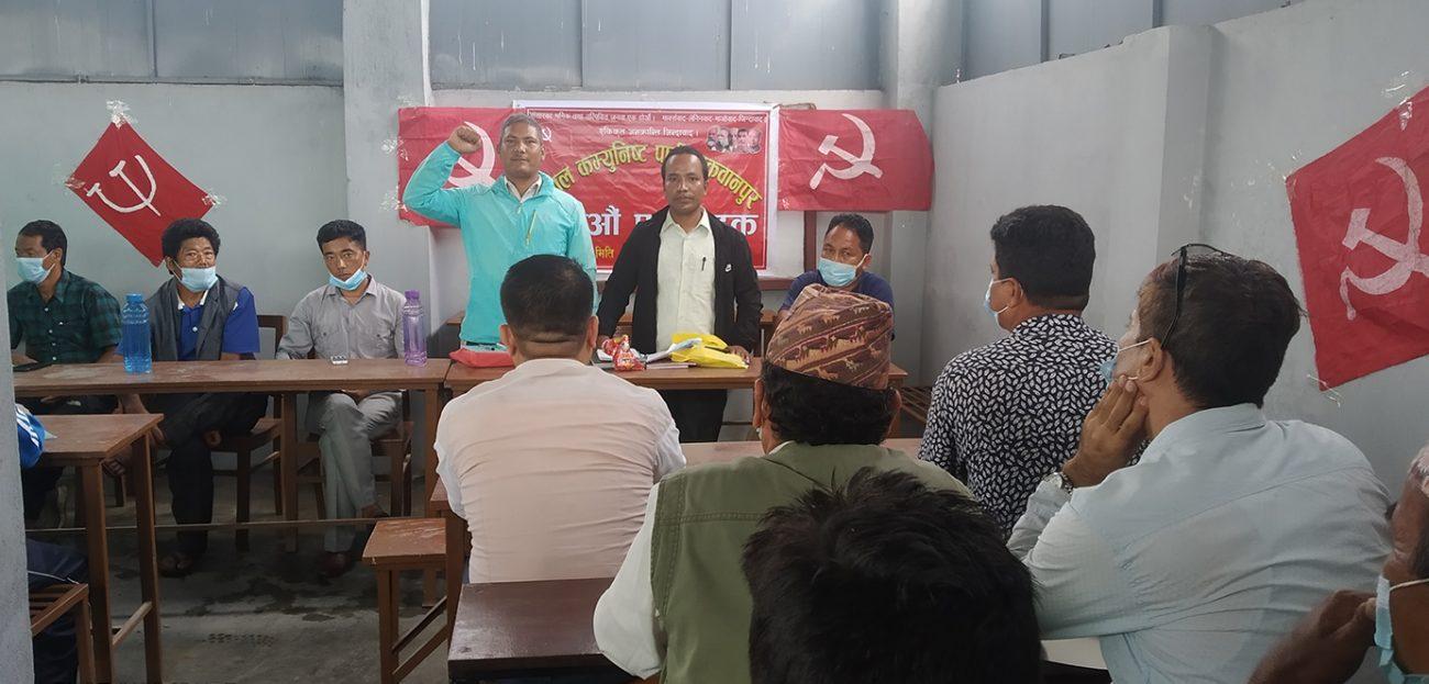 सरकारले सहमति कार्यान्वयन नगरे सङ्घर्ष : नेकपा
