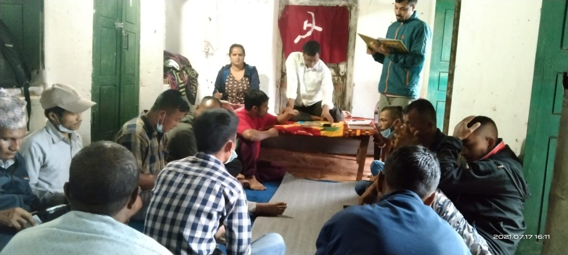 पाल्पामा नेकपा निकट जनवर्गीय सङ्गठनहरुको संयुक्त बैठक सम्पन्न