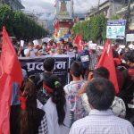 मकवानपुर र नुवाकोटमा स्वास्थ्य, प्राविधिक तथा चिकित्सा शिक्षाको विकृति विरुद्ध प्रदर्शन
