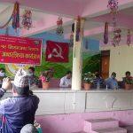 नेकपा राेल्पाद्वारा कोभिड -19 नियन्त्रण विषयक सर्वपक्षीय अन्तरक्रिया सम्पन्न