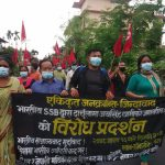 जयसिंह हत्याको विरुद्व झापामा नेकपाको विरोध प्रदर्शन
