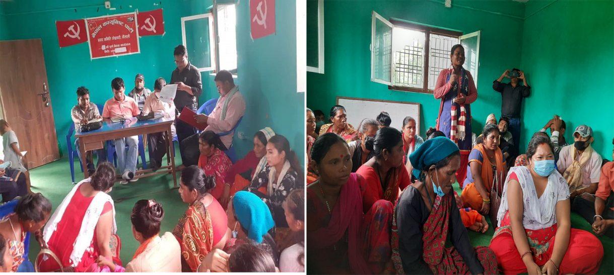 नेकपा गोदावरीको बैठक सम्पन्न, सदृढ अभियान चलाउने निर्णय