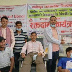 नेकपा बाँकेद्वारा रक्तसञ्चार केन्द्र कोहलपुरमा रक्तदान