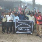 जयसिंह धामीको हत्या र भारतीय ज्यादतीविरुद्ध रामेछापमा प्रदर्शन