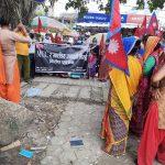 एमसिसि विरुद्ध क्रान्तिकारी माओवादीको विरोध प्रदर्शन