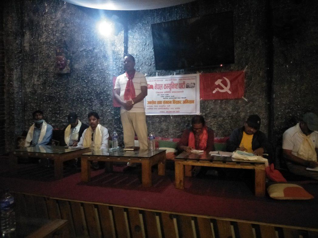 किर्तिपुर र चन्द्रागिरी नगर समितिको संयुक्त अभियानको उद्घाटन