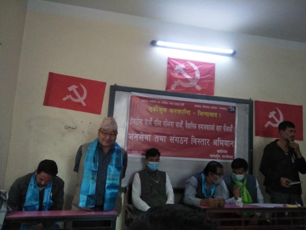 नागार्जुन र तारकेस्वरमा जनसेवा तथा संगठन विस्तार अभियान सुरु