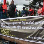 संसदीय व्यवस्था असफलताका कारण नेपाली नागरिकको हत्या भैरहेको छः विषम