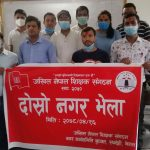 अखिल नेपाल शिक्षक सङ्गठन बुटवलको भेला सम्पन्न, अध्यक्षमा बेलबासे