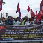 जयसिंह धामीको हत्या विरुद्ध नेकपा चितवनद्वारा विरोध र्यालीसहित प्रदर्शन