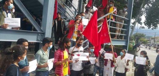 जयसिंह हत्याका विरूद्व पोखरामा नेकपाको विरोध प्रदर्शन
