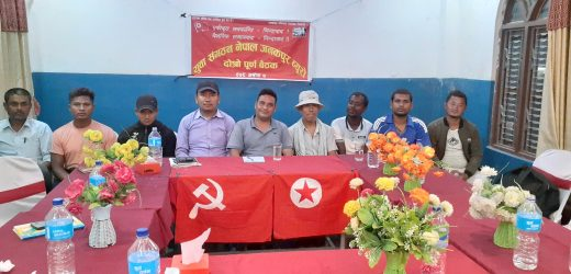 युवा सङ्गठन नेपाल जनकपुर व्युरोको दोस्रो पूर्ण वैठक सम्पन्न