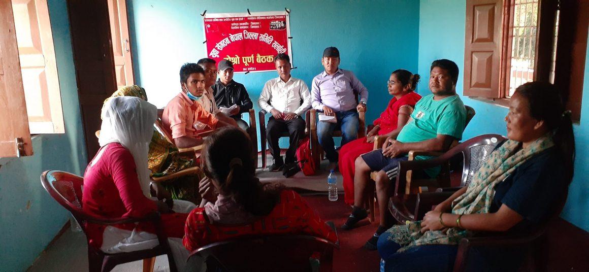 युवा सङ्गठन नेपाल सर्लाहीको बैठक सम्पन्न