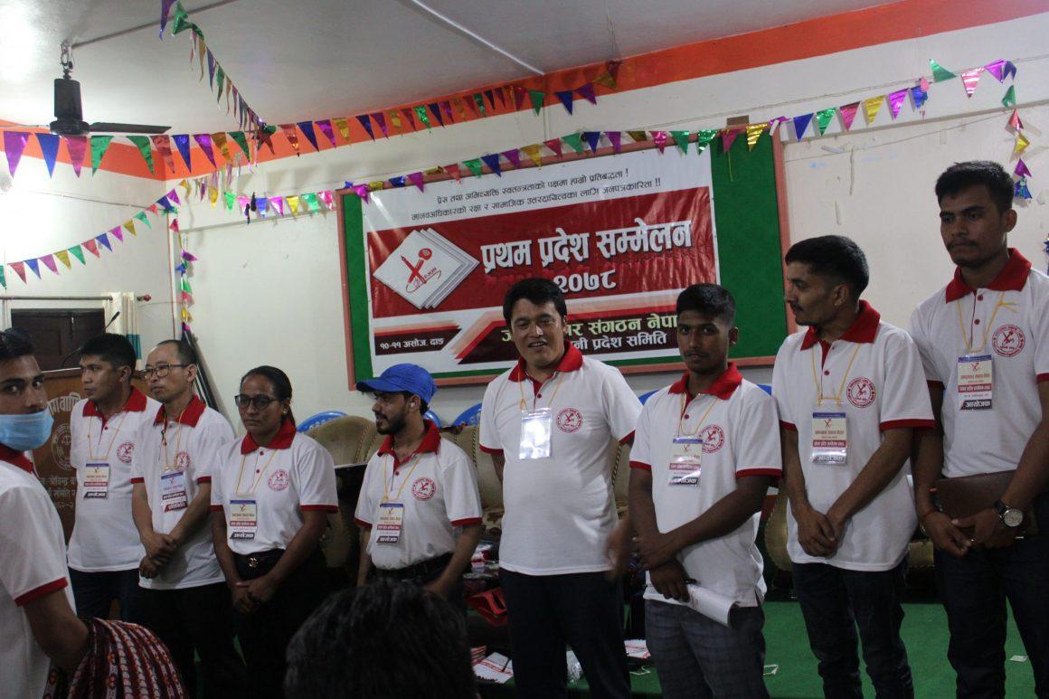 जनपत्रकार सङ्गठन नेपाल लुम्बिनी प्रदेशमा दिपेश बिष्ट