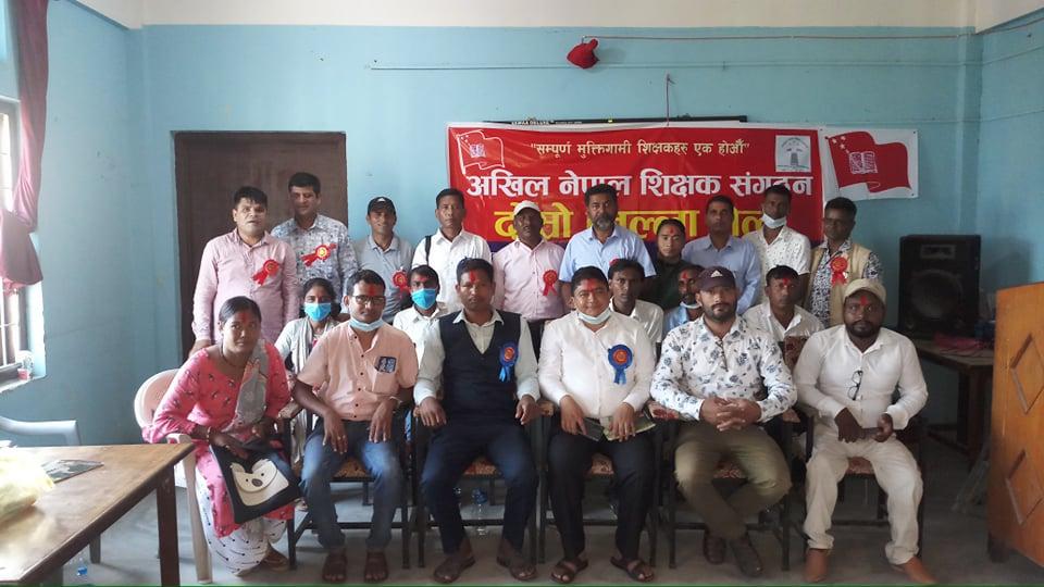 अखिल नेपाल शिक्षक सङ्गठन कपिलवस्तुको अध्यक्षमा यादव चन्द
