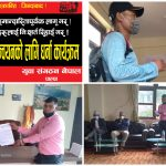 युवा सङ्गठन नेपाल पाल्पाद्वारा तीनबुँदे सहमति कार्यान्वयन गर्न माग गर्दै ज्ञापनपत्र