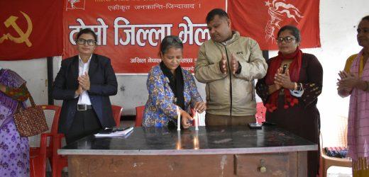 अखिल नेपाल महिला सङ्घ क्रान्तिकारी रूपन्देहीमा उषा पाठक