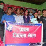 जनपत्रकार सङ्गठन बागलुङमा विष्णु विश्वकर्मा