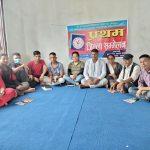 जनपत्रकार संगठन नेपाल, उदयपुरको प्रथम भेला सम्पन्न, अध्यक्षमा अनिता गजमेर