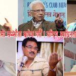 एमसीसीविरुद्ध भोलि काठमाडौँमा सम्बोधन गर्दै महासचिव विप्लव