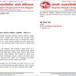 एमसीसीको विरोधमा नेपाली दूतावास, ब्रसेल्समा मोर्चाले ज्ञापनपत्र बुझायो
