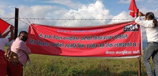 नेपाल कम्युनिस्ट पार्टीद्वारा कैलालीमा जग्गा कब्जा