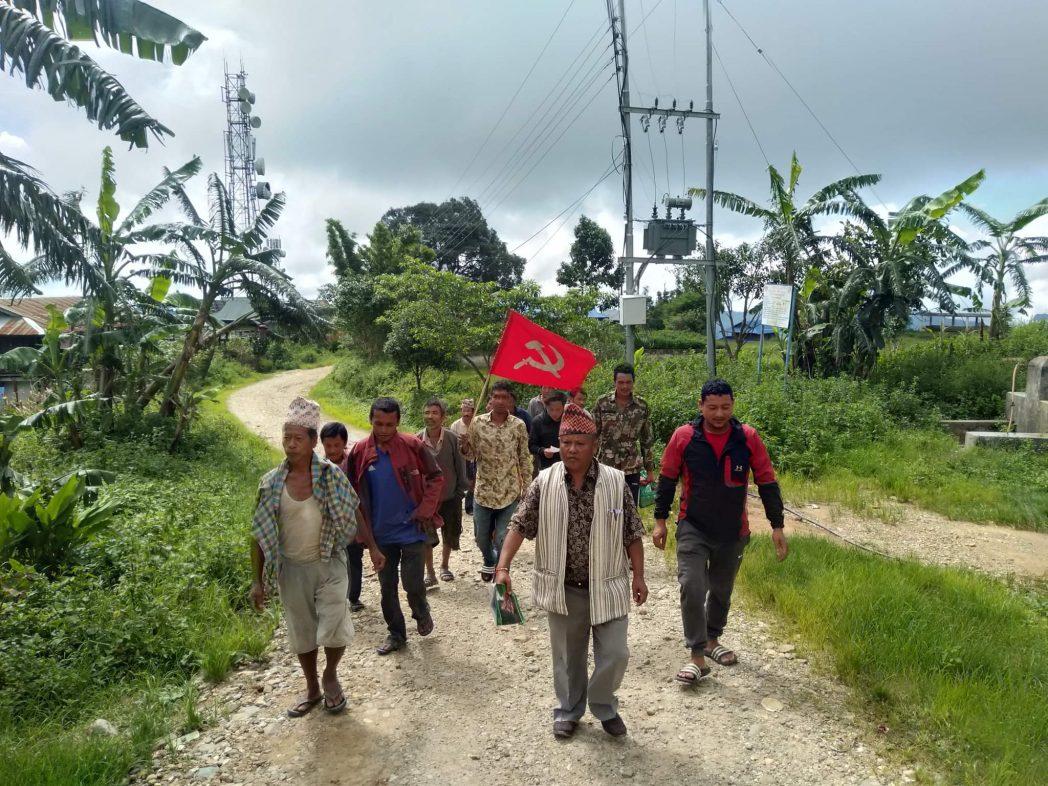 नेकपाद्वारा गाईघाट र गढीमा एमसीसी सम्झौताविरुद्ध बिरोध प्रदर्शन