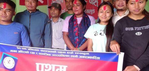 जनपत्रकार संगठन नेपाल बागलुङको प्रथम भेला सम्पन्न, अध्यक्षमा विष्णु विक