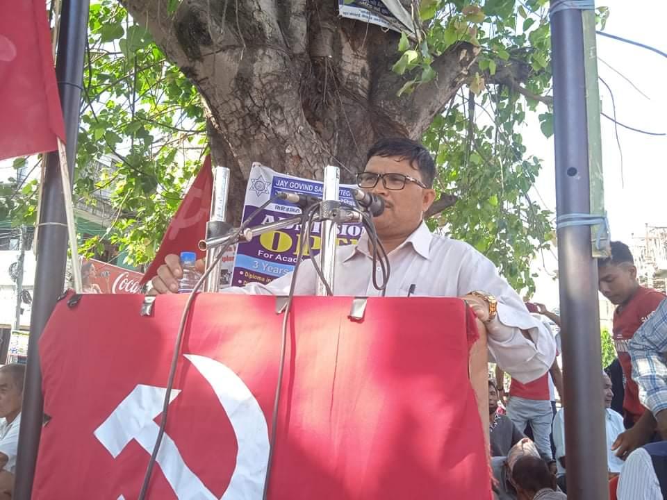 नेकपा उदयपुरद्वारा राष्ट्रघाती एमसीसीबिरुद्ध विरोध सभा