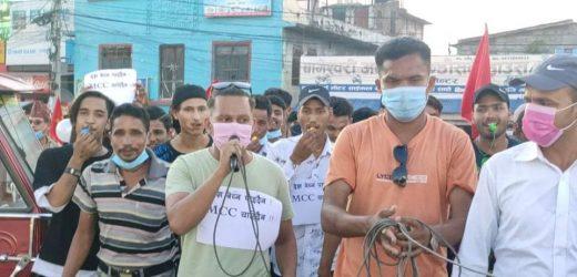 कैलाली कञ्चनपुरमा बेलुन उडाएर, एमसिसि विरुद्ध सिटी जुलुस