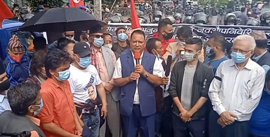 एमसीसीविरुद्ध २२ दलीय मोर्चाद्वारा काठमाडौँमा प्रदर्शन