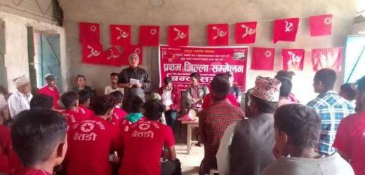 युवा संगठन नेपाल, बैतडीको जिल्ला सम्मेलन सम्पन्न