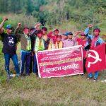 युवा सङ्गठन नेपाल जाजरकोटको पाँचौ जिल्ला सम्मेलन सम्पन्न