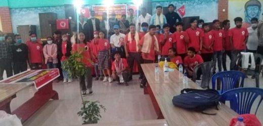 युवा संगठन नेपाल इलामको प्रथम जिल्ला सम्मेलन सम्पन्न, अध्यक्षमा विद्रोही