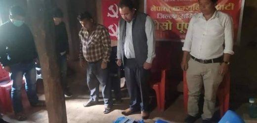 नेपाल कम्युनिष्ट पार्टी रोल्पाको बैठक सम्पन्न