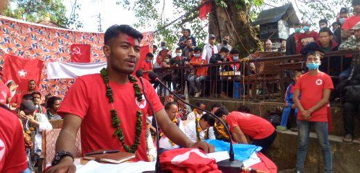 युवा सङ्गठन नेपाल रुकुम पश्चिममा बिबेक बिश्वकर्मा