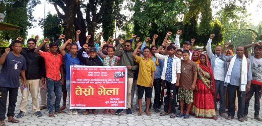 युवा संगठन नेपाल सर्लाहीको तेस्रो भेला सम्पन्न