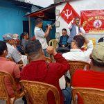 नेकपा मकवानपुरद्वारा वीरजङ्गप्रति श्रद्धाञ्जली अर्पण