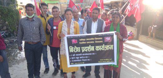 नेकपा अछामद्वारा तीन बुँदे कार्यान्वयन गर्न माग गर्दै विरोध प्रदर्शन