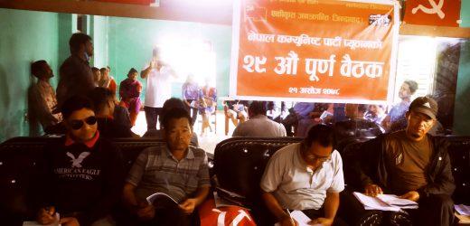 नेपाल कम्युनिस्ट पार्टी प्यूठानको २९ औं पूर्ण बैठक सम्पन्न