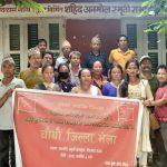 मगर मुक्ति मोर्चा, नेपाल नवलपुरको चौथो भेला सम्पन्न