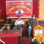 महासङ्घद्वारा काठमाडौँमा शोकसभा सम्पन्न