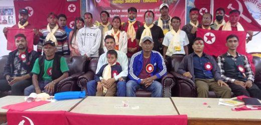 युवा संगठन कास्कीको तेस्रो जिल्ला सम्मेलन सम्पन्न, अध्यक्षमा प्रमोद