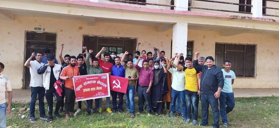 युवा संगठन नेपाल, तुलसीपुरकाे वडा भेला सम्पन्न