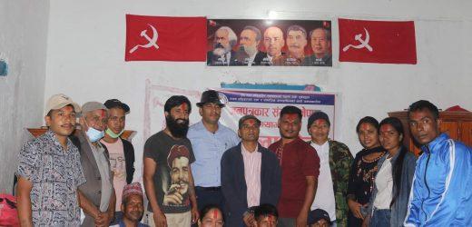 जनपत्रकार सङ्गठन नेपाल म्याग्दीको जिल्ला भेला सम्पन्न