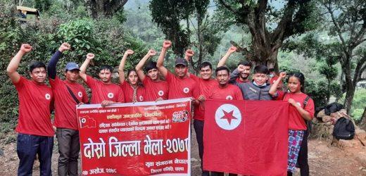 युवा सङ्गठन नेपाल पाल्पाको अध्यक्षमा लिला सारु मगर