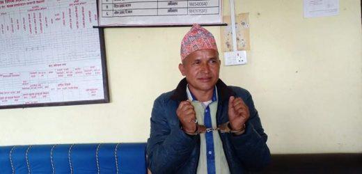 तीन बुँदे सहमति उल्लंघन गर्दै नेकपा इलामका नेतालाई पुनः गिरफ्तार
